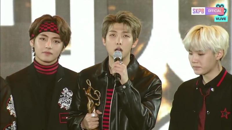 180125 27th Seoul Music Awards - BTS Daesang Award