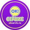 Комиссионный магазин Тюмень Сургут Нижневартовск