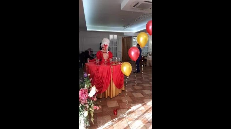 Леди-Фуршет Уфа 89173611331 Праздник Свадьба Юбилей в Уфе
