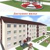 Новые квартиры в Днепропетровске