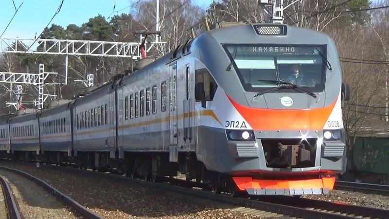 Приветливая бригада на электропоезде ЭП2Д 0028 ЦППК с рейсом Подольск Нахабино