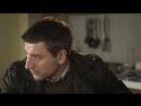Ментовские войны 7 сезон (2013 год) 13 серия. Александр Устюгов в роли Р.Г.Шилова. Шилов и Ксения.