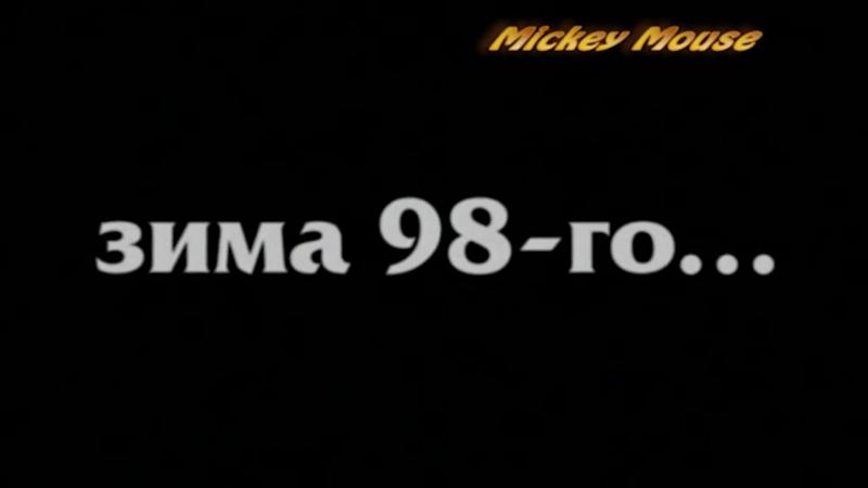Крылатые фразы из фильма «Бригада» 12 Серия.