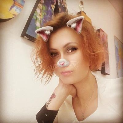 Юлия Пасова