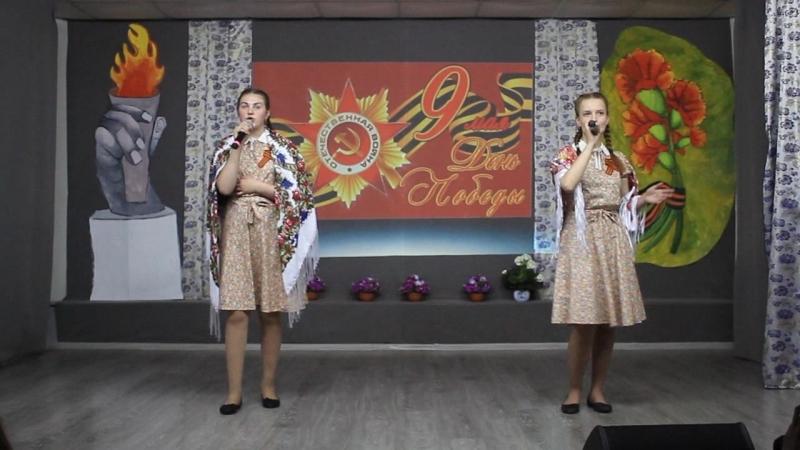 Анастасия Пусан и Валерия Романенко - Катюша