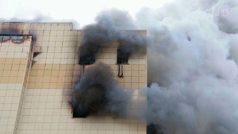 Наместе пожара вторговом центре вКемерово найдены тела 53 погибших. Новости. Первый канал