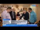Россия 24 - Вести в 14:00 от 09.10.17