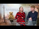 Интервью для «ODE» в рамках промоушена фильма «Прощай, Кристофер Робин» | 20.09.17 (Русские субтитры)