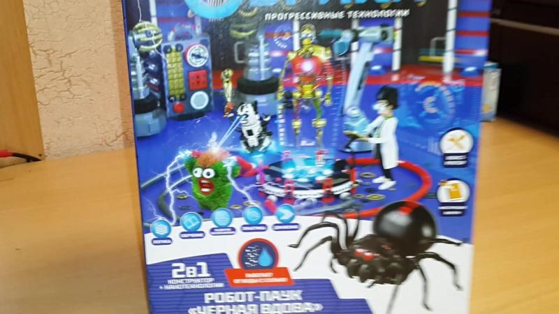 Игрушка конструктор Робот-паук электромеханический!