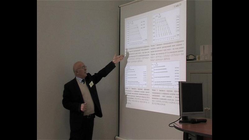 Научно-практическая конференция Информационные технологии в управлении и моделировании мехатронных систем