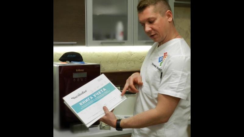 Курс Базовое обучение аппаратному педикюру » Freewka.com - Смотреть онлайн в хорощем качестве