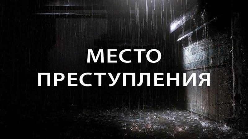 HEAVY RAIN . 2 Серия . Отец и сын . Место преступления .