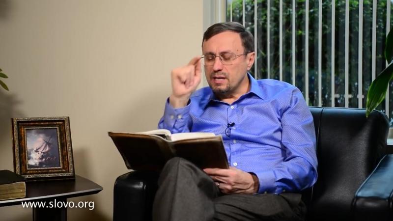 Чем преисподняя отличается от ада _ Библия говорит _ 394 (1)
