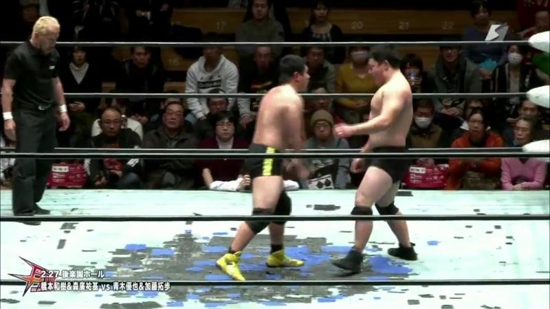 Kazuki Hashimoto, Yuki Morihiro vs. Yuya Aoki, Takuho Kato (BJW)