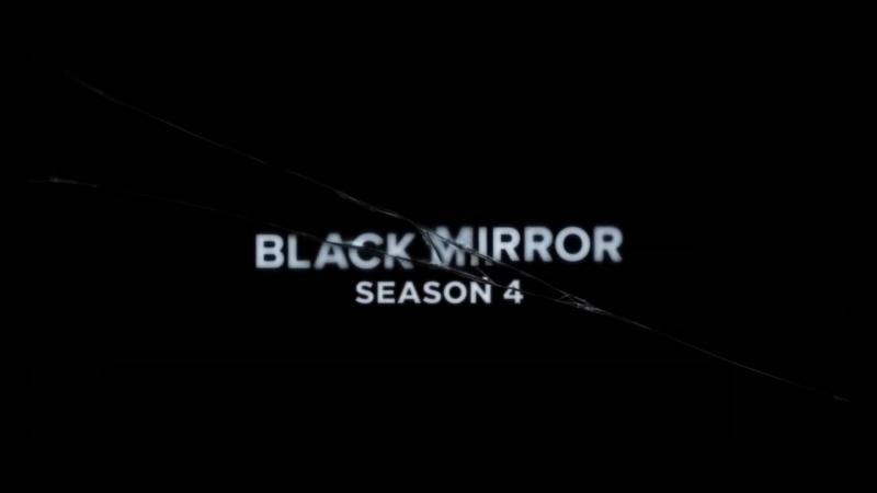 Черное зеркало / Black Mirror / 4 сезон