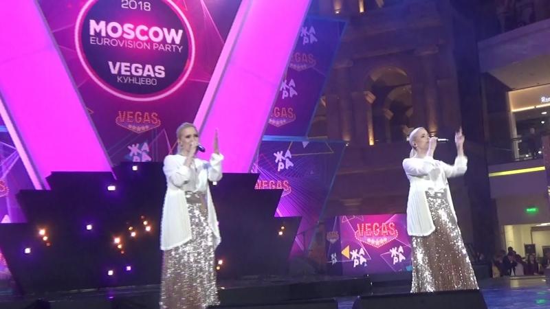 Сестры Толмачевы(Moscow Eurovision Pre-Party,Жара,Кунцево,7.4.18)