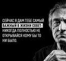 Тимофей Пешков фото #10