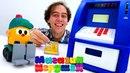 Видео для детей - Грузик открывает свой игрушечный магазин