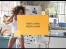 Рекламный ролик Любимая кухня