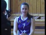 Колпашевские баскетболистки Ксения Бондаренко и Наталья Студенкова успешно выступают в составе сборной Томской области