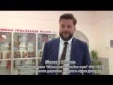Михаил Ежокин о подписке на