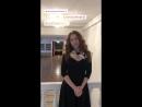 Приглашение на мюзикл Анна Каренина