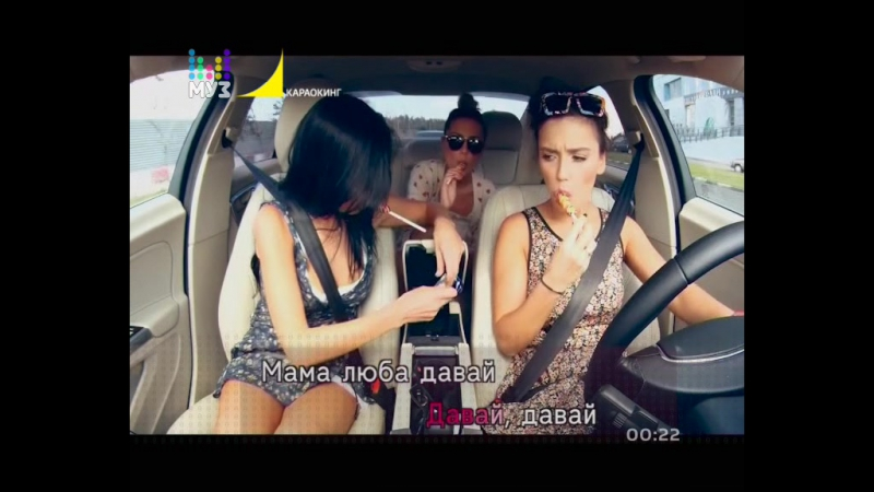 SEREBRO - Мама Люба (Караокинг|Муз-ТВ) караоке (с субтитрами на экране)