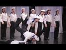 Матросский танец «Яблочко»