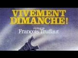 1983 F.Truffaut - Finalmente Domenica! - Fanny Ardant Jean-Louis Trintignant