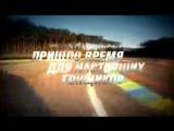 Онлайн игра Racing 4G - стрит рейсинг, street racing online, webracing, он-лайн игры, web, on-line games, гонки, тачки, драг, тю