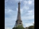 Эйфелевая башня и река Сена