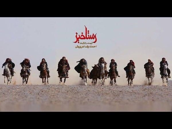 Qiyamət günü filminin treyleri