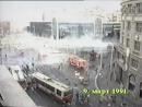 Белград. 9 марта, 1991. Snimak MUP-a (5. deo)