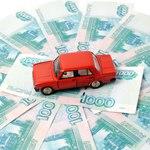 Путин объявил налоговую амнистию. Транспортный налог можно было не платить?