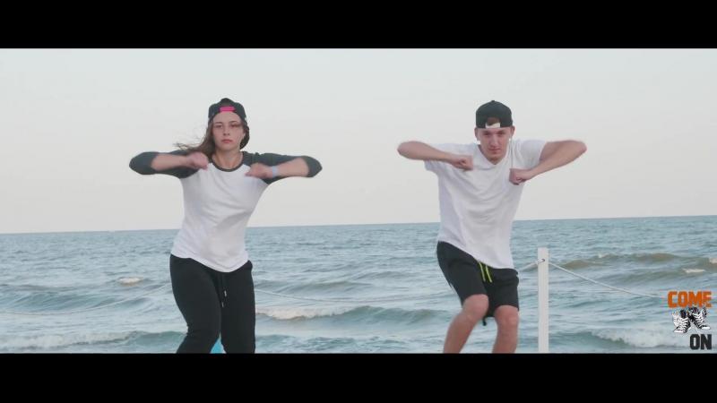 ComeOn Summer Dance Camp 2017 Yuri Brovarnyi DRAM ft.SZA - Caretaker