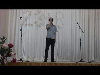 Уткин Сергей с песней