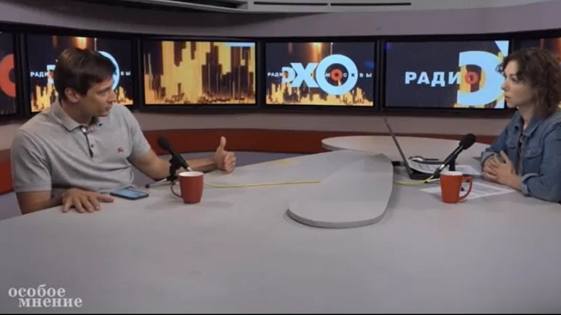 Дмитрий Гудков Особое мнение 18.05.2018
