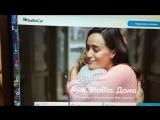 В Роза Хутор через сервис попутчиков BlaBlaCar