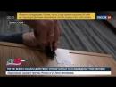 Новости на Россия 24 В российском посольстве в Дамаске прошли досрочные выборы президента