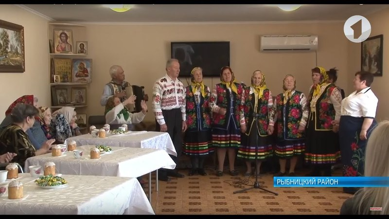 Руководство Рыбницкой госадминистрации навестило подопечных дома престарелых села Воронково