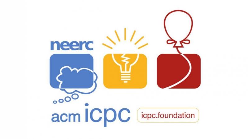 Полуфинал чемпионата мира по программированию ACM ICPC