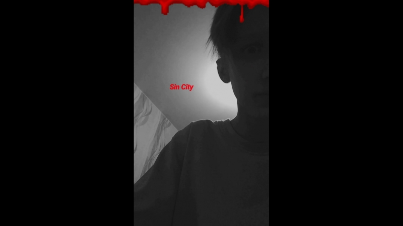 Sin City snippet