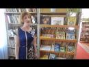 Книжная выставка Семью сплотить умеют наши книги. Рассказывает библиотекарь Оксана Николаевна Васильева