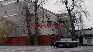 モスクワライブショー (#РР)