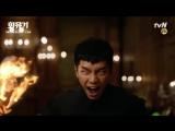 КЛИП на дораму ХВАЮГИ - A Korean Odyssey - Hwayugi 2017.mp4
