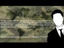 ШОЙГУ ОТКЛЮЧИЛ НАТО_ «ТОМАГАВКИ» НЕ ВЗЛЕТЯТ _ сирия война новости электромагнитное оружие россии рэб ( 240 X 426 ).mp4