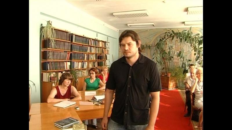 Сентябрь 2011 г Презентация сб дзержинских авторов Встряска