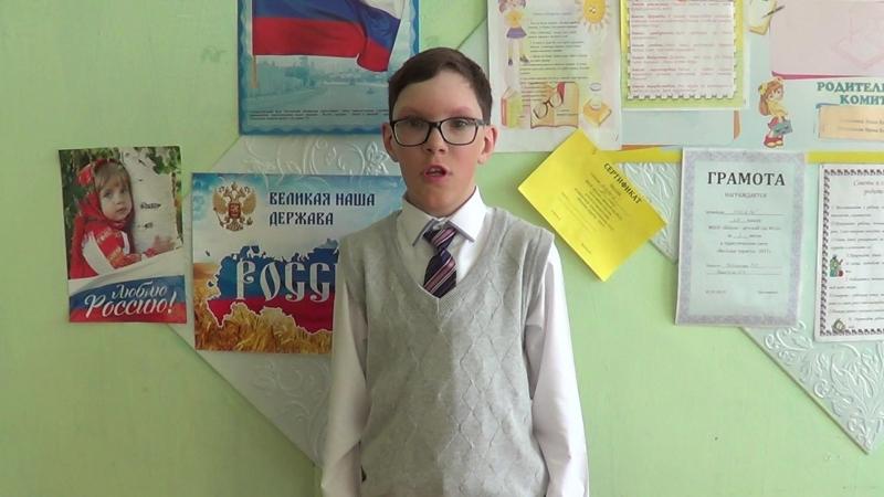 Егоров Владлен