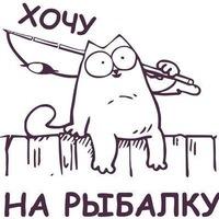 Денис Дросу
