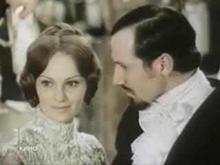 Свадьба Кречинского (1974)